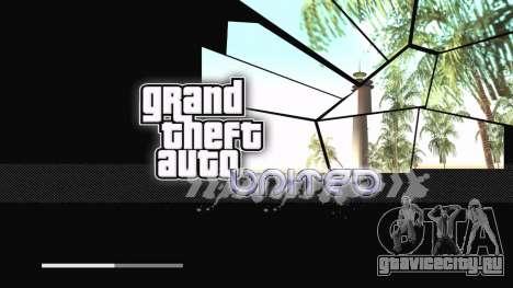 GTA United 1.2.0.1 для GTA San Andreas четвёртый скриншот