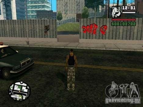 New BMX Park v1.0 для GTA San Andreas второй скриншот