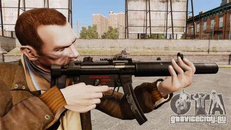 Пистолет-пулемёт MP5SD v1 для GTA 4