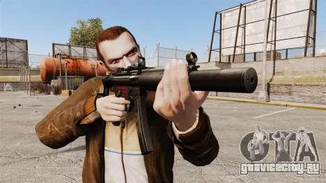 Пистолет-пулемёт MP5SD v1 для GTA 4 третий скриншот