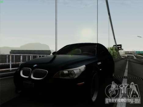 BMW M5 Hamann для GTA San Andreas вид сзади слева