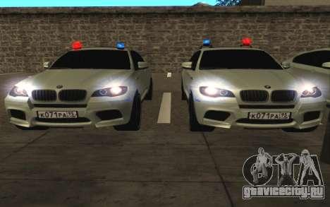 BMW X6 M с мигалками ППС для GTA San Andreas вид изнутри