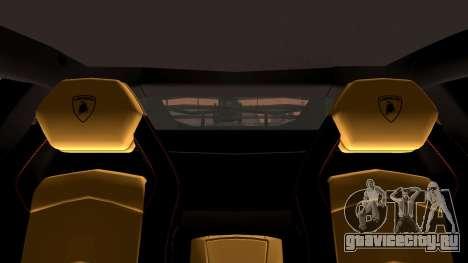 Lamborghini Aventador LP760-2 2013 для GTA San Andreas вид сверху