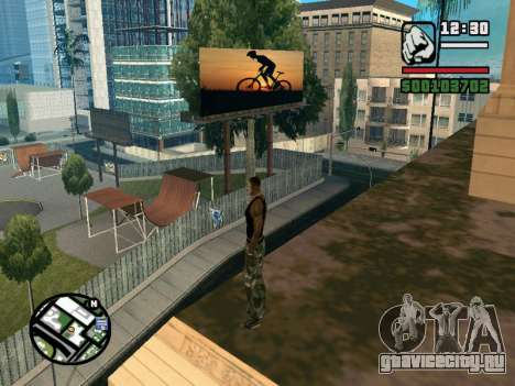 New BMX Park v1.0 для GTA San Andreas третий скриншот