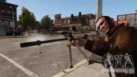 Mk17 SCAR-H для GTA 4 четвёртый скриншот