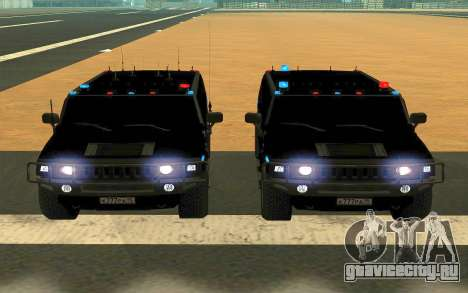 Hummer H2 для GTA San Andreas вид сбоку