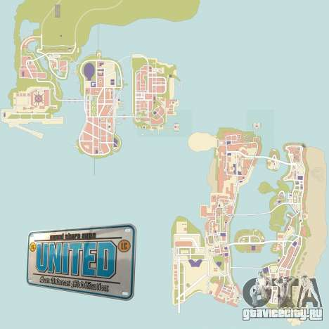 GTA United 1.2.0.1 для GTA San Andreas второй скриншот