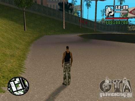 New BMX Park v1.0 для GTA San Andreas четвёртый скриншот