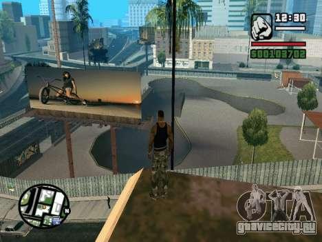 New BMX Park v1.0 для GTA San Andreas седьмой скриншот