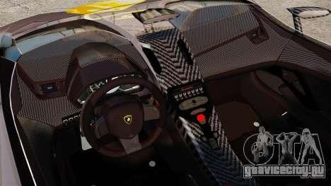Lamborghini Aventador J Big Lambo для GTA 4 вид изнутри