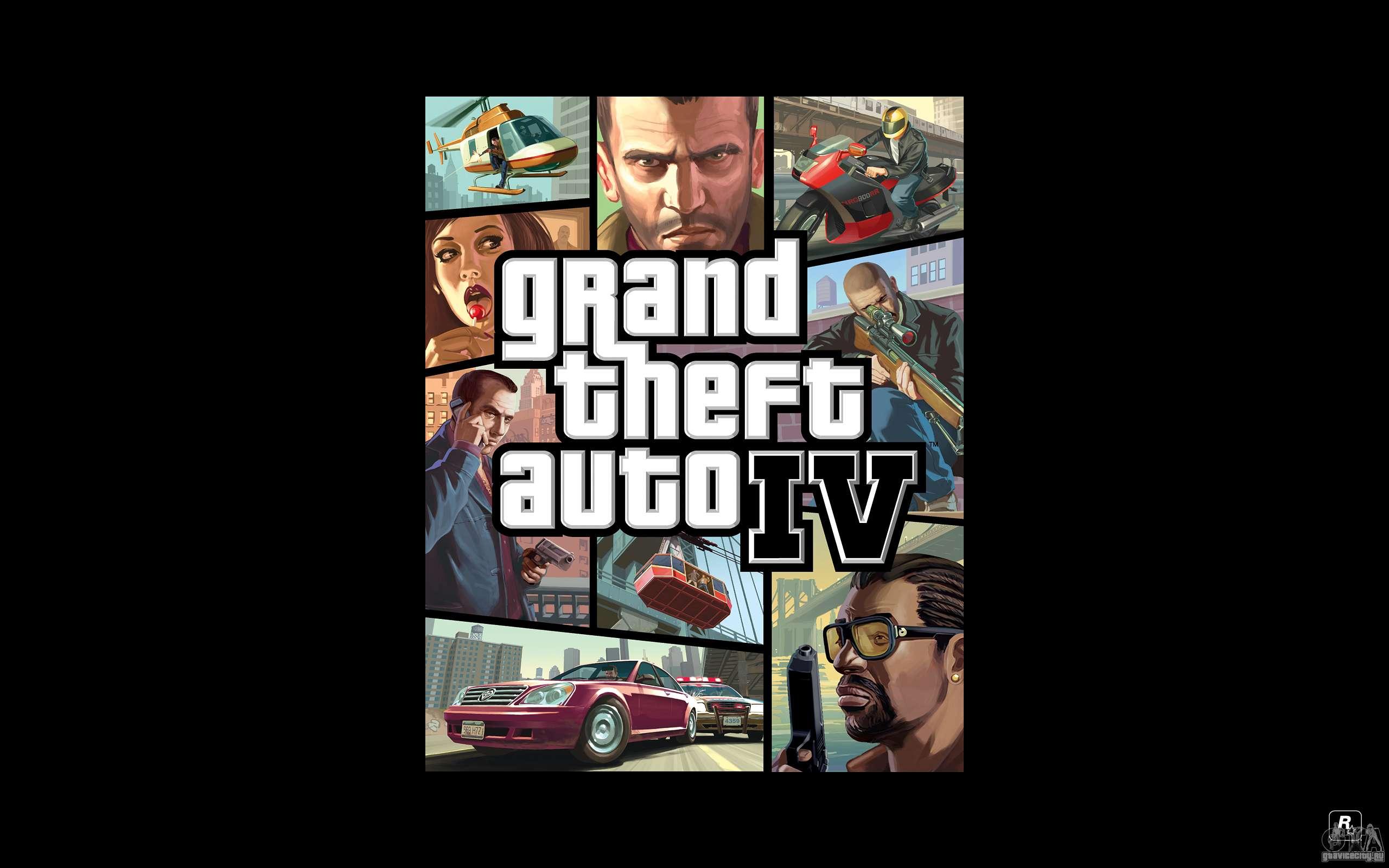 Grand theft auto iv pc (4gb) utorrent game.