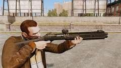 Самозарядное ружьё XM1014 Full Covered