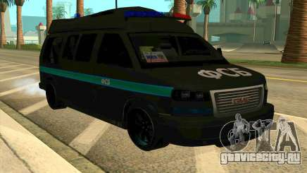 GMC Savana AWD ФСБ для GTA San Andreas