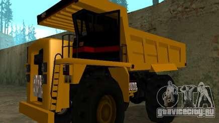 Новый Dumper для GTA San Andreas