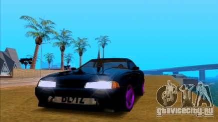Elegy by Xtr.dor v1 для GTA San Andreas