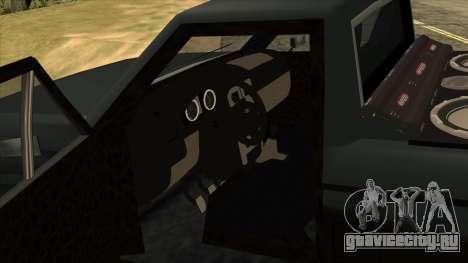 NEW Bobcat для GTA San Andreas вид сзади