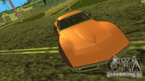 Chevrolet Corvette C3 Tuning для GTA Vice City вид сверху