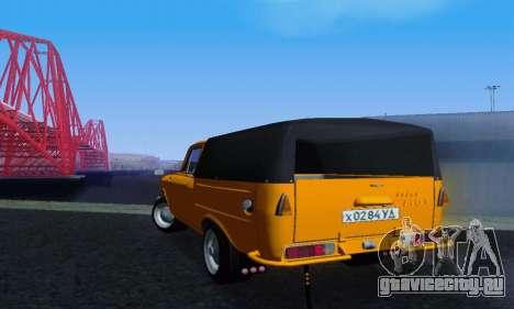 ИЖ Шиньон для GTA San Andreas вид сзади