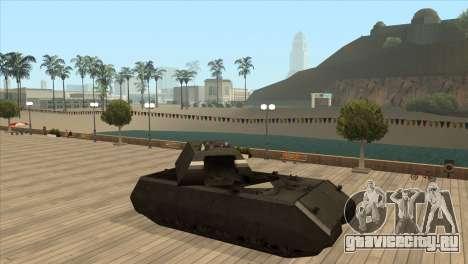 Panzerkampfwagen VIII Maus для GTA San Andreas пятый скриншот