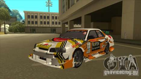 Nissan Skyline ER34 Uras GT Blitz 2010 для GTA San Andreas