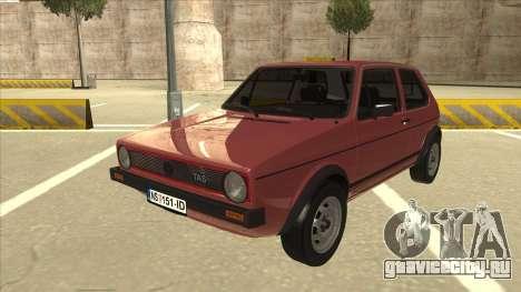 Volkswagen Golf 1 TAS для GTA San Andreas