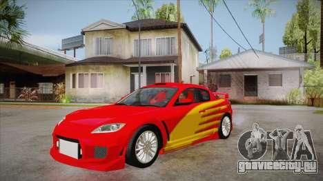 Mazda RX8 Tunnable для GTA San Andreas вид изнутри