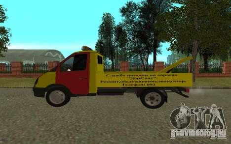 ГАЗель 3302 Эвакуатор Бизнес для GTA San Andreas вид сзади слева