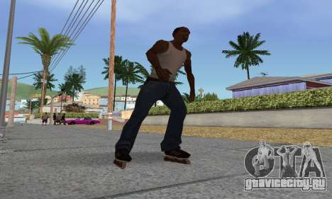 Ролики для GTA San Andreas
