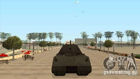 Panzerkampfwagen VIII Maus для GTA San Andreas третий скриншот