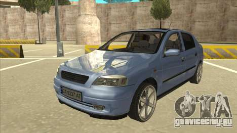 Opel Astra G Stock для GTA San Andreas