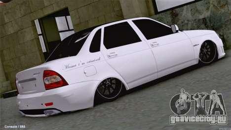 Lada Priora AMG Version для GTA San Andreas