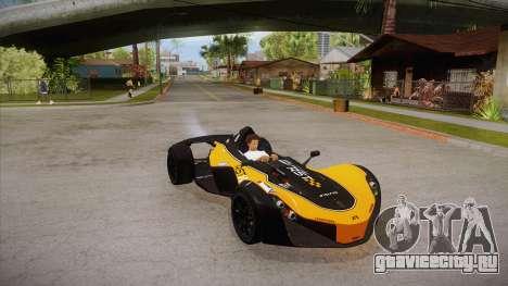 BAC Mono 2011 для GTA San Andreas вид сбоку