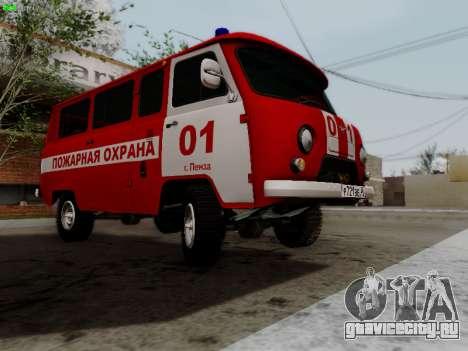 UAZ 452 Fire Staff Penza Russia для GTA San Andreas вид изнутри