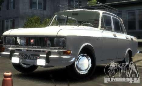 АЗЛК 2140 1976 для GTA 4