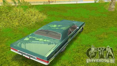 Plymouth Fury III 1969 Coupe для GTA Vice City вид сверху