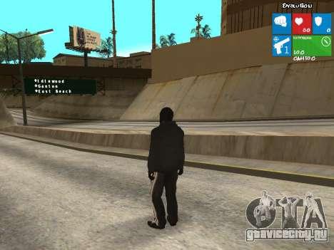 Плохой парень для GTA San Andreas второй скриншот