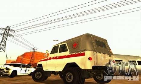 УАЗ 469 Скорая Помощь для GTA San Andreas вид сзади слева