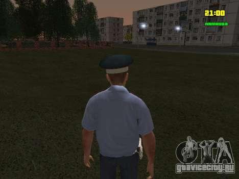 Сотрудник ДПС для GTA San Andreas третий скриншот