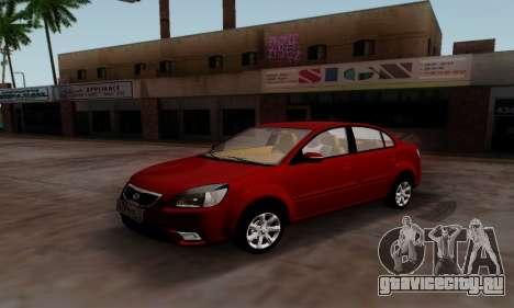 Kia Rio для GTA San Andreas