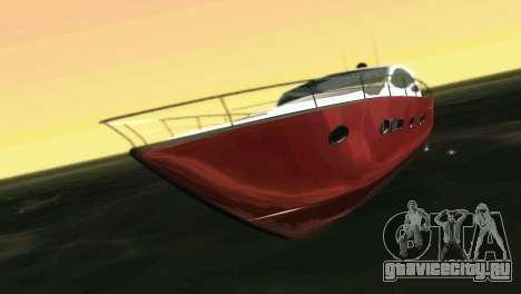 Cartagena Delight Luxury Yacht для GTA Vice City вид слева
