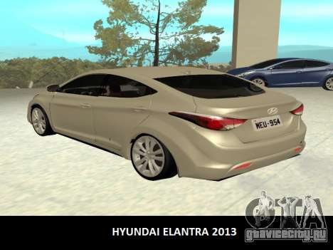 Hyundai Elantra 2013 для GTA San Andreas вид слева