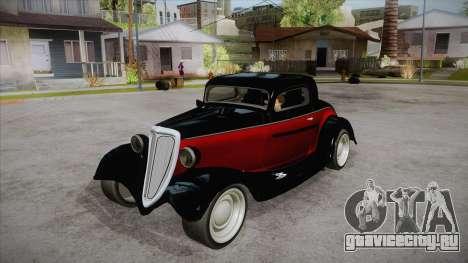 Hot Rod Extreme для GTA San Andreas
