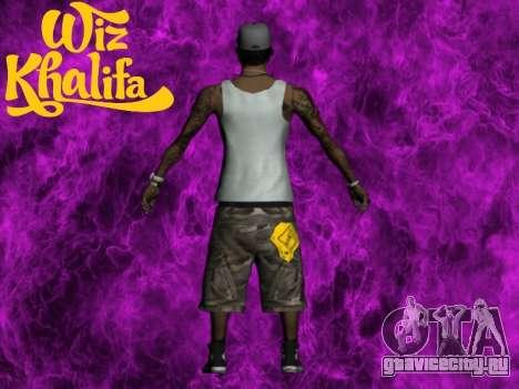 Wiz Khalifa для GTA San Andreas второй скриншот