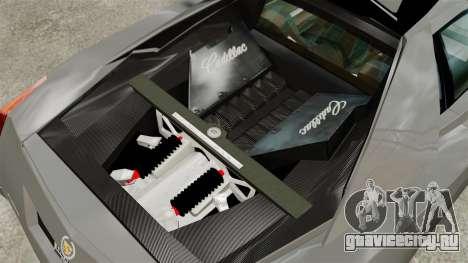 Cadillac Cien XV12 [EPM] для GTA 4 вид сзади