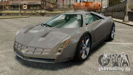 Cadillac Cien XV12 [EPM] для GTA 4