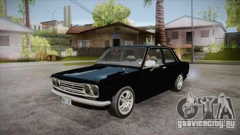 Datsun 510 RB26DETT Black Revel для GTA San Andreas