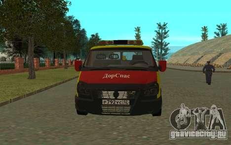 ГАЗель 3302 Эвакуатор Бизнес для GTA San Andreas вид слева