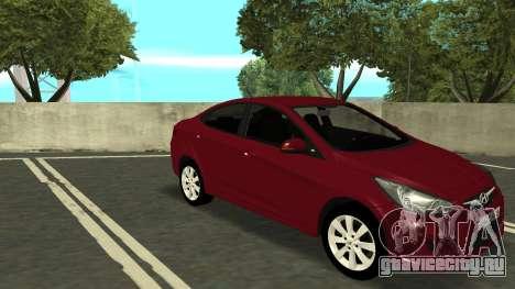 Hyundai Solaris для GTA San Andreas вид справа