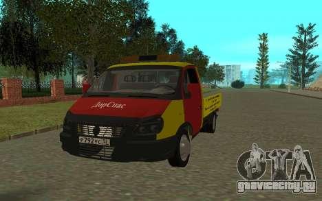 ГАЗель 3302 Эвакуатор Бизнес для GTA San Andreas