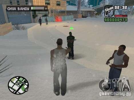 Переключение между героями как в GTA V для GTA San Andreas восьмой скриншот